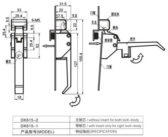 电路 电路图 电子 工程图 平面图 原理图 548_447