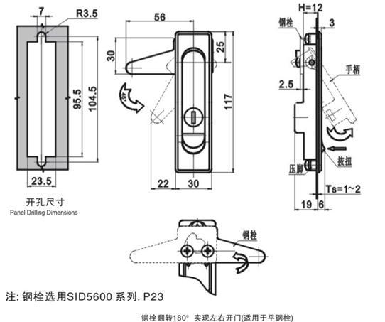 表面处理:亚光铬(cp02);无光黑(cs01); 结构功能:平面单点锁;手柄