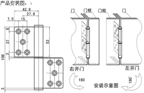电路 电路图 电子 原理图 470_305