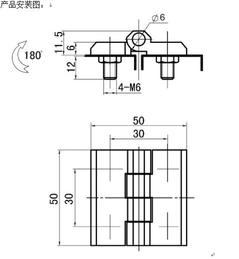 电路 电路图 电子 工程图 户型 户型图 平面图 原理图 478_519