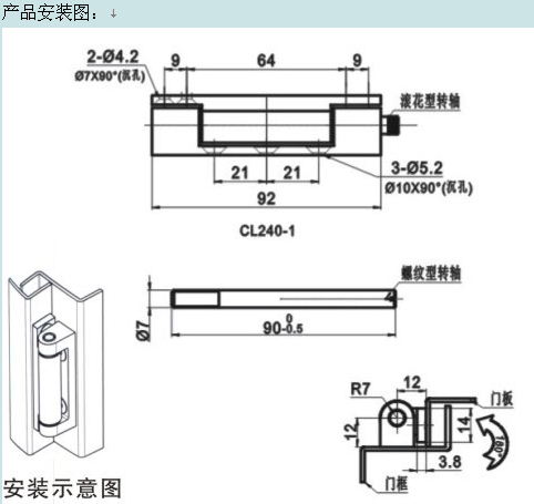 电路 电路图 电子 设计 素材 原理图 482_455