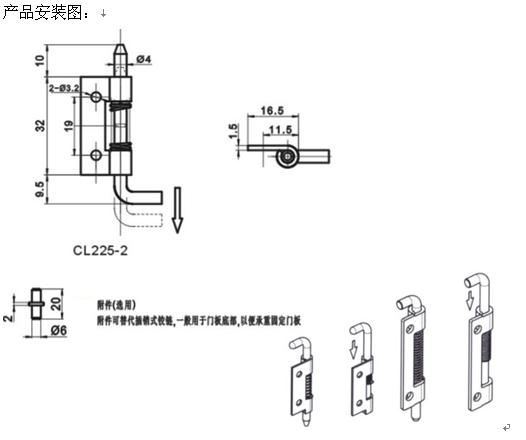 电路 电路图 电子 原理图 526_440